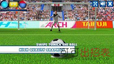 Penalty Europe Champions Ed图1