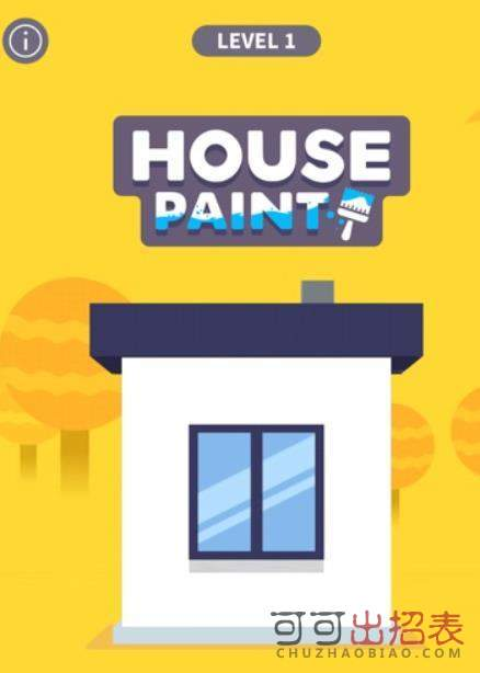 House Paint图3