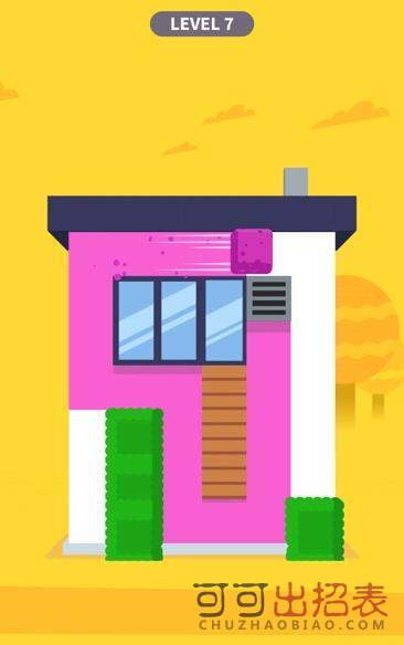 House Paint图1