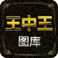 http://i-1.chuzhaobiao.com/2019/6/21/bad6892e-4876-4708-a2be-713dcba2052d.png?width=192&height=192