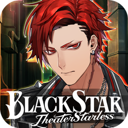 BLACK STAR Theater Starless