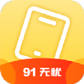 http://i-1.chuzhaobiao.com/2020/3/6/10d29ac4-559a-4f1b-a9f2-c5b1ae2c7ecb.png